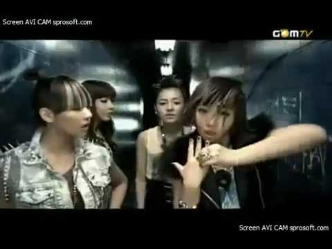 I dont care -  2NE1 Official Music Video HQ