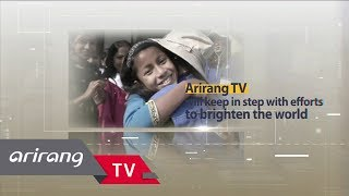 Global CSR, Arirang :: 희망 아리랑 프로그램