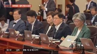 文 정부 인사로 채워진 첫번째 국무회의…정부조직법 공포안 의결