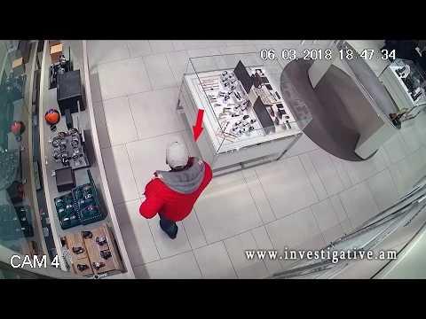 Խանութի ցուցափեղկից գողացել են ժամացույցներ (տեսանյութ)