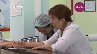 В Астане зафиксировали первый случай менингита у ребенка (30.05.18)