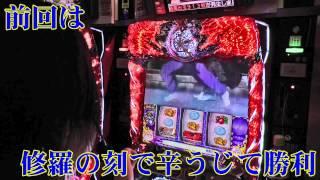 ネットカフェパチプロ生活~ウイング池田南店7-18予告編~