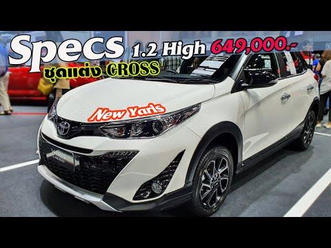 Specs New Toyota Yaris 2019 รุ่น 1.2 High CVT แต่ง Cross
