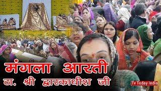 Rajadhiraj Ki Jai Ho   JSK   Mangla Today   Dwarkadhish   22