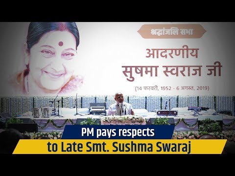 PM pays respects to Late Smt. Sushma Swaraj