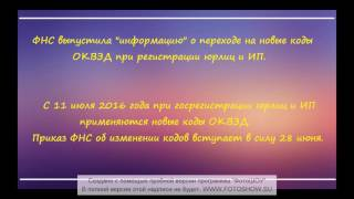 Центр Бухгалтерской и Налоговой Отчётности Волгоград обслуживание бухгалтерии