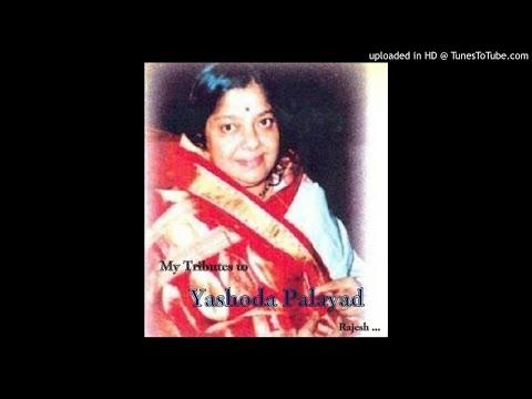 Arikathu Njammalu Bannotte (College Girl-1974)  by YASHODA PALAYAD