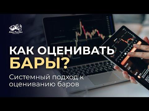 Бесплатные тренинги в москве по трейдингу