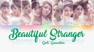 Girls' Generation (少女時代) – Beautiful Stranger Lyrics