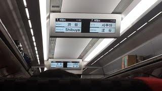 Dia 1 - Aeropuerto Narita, Casa de Cambio, JR Pass