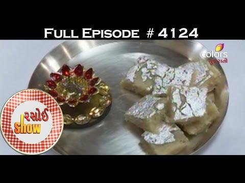 Rasoi Show - 8th October 2016 - રસોઈ શો - Full Episode