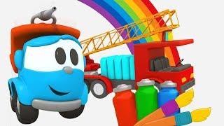 Грузовичок Лева - Учим цвета - Развивающие мультики для детей
