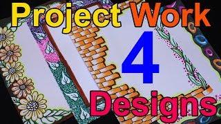 Border Design For Project File मफत ऑनलइन