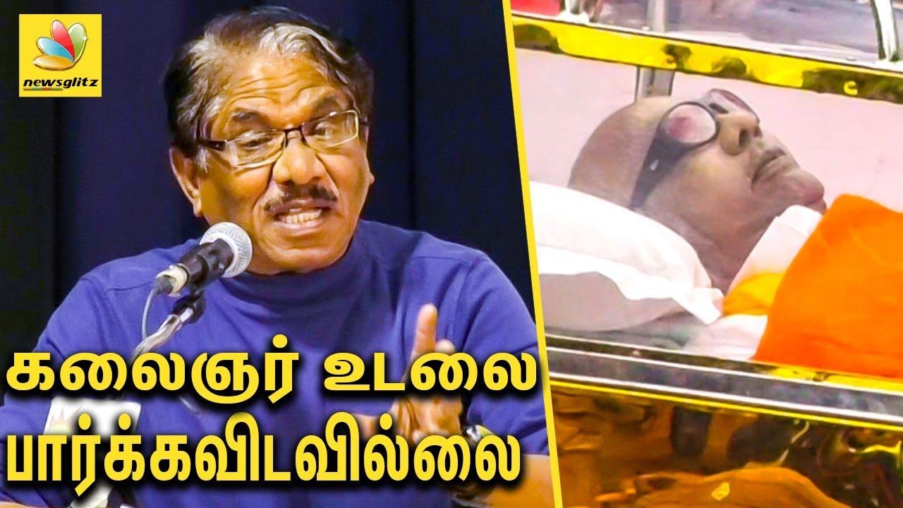 கலைஞர் உடலை பார்க்கவிடவில்லை : Bharathiraja Explains his Tears for Kalaignar | Latest Speech