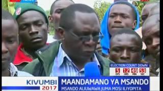 Maandamano kuhusiana na kifo cha Msando yaendelea Siaya