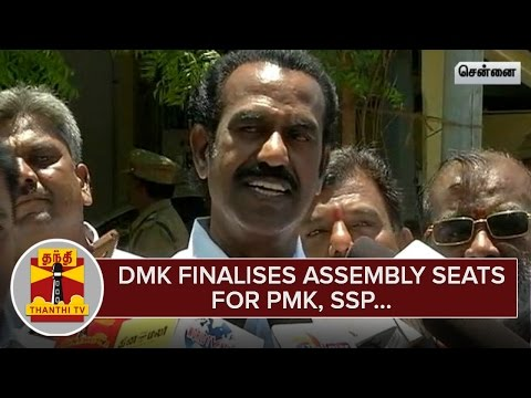 DMK-finalises-Assembly-Seats-to-Perunthalaivar-Makkal-Katchi-Samuga-Samathuva-Padai