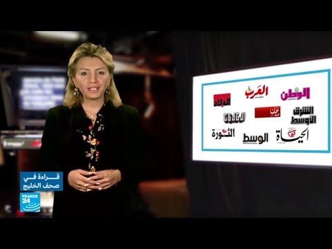 العرب اليوم - الإمارات ترسل أول رائدين إلى الفضاء