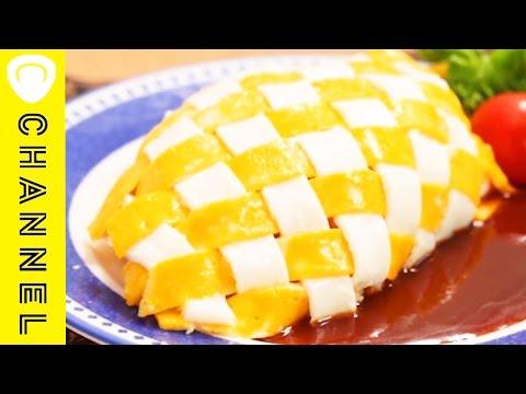 かわいい♡あみこみオムライス Cute ♡ Check omelet rice
