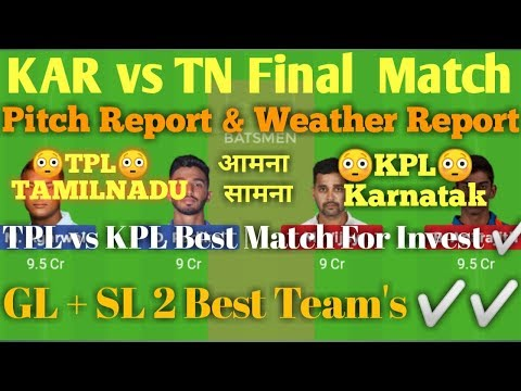 KARNATAK  vs TAMILNADU Vijay Hazare Trophy 🏆 Final Match Dream 11 Team ✅