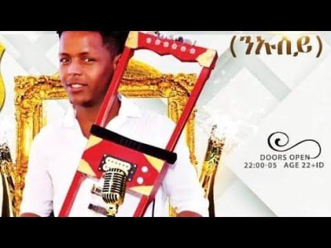 Eritrean wedding goyla Meda 2019 Haben & Selam