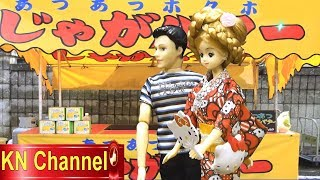 KN Channel Đồ chơi trẻ em BÚP BÊ ĐI SIÊU THỊ NHẬT BẢN CỦA BÉ NA