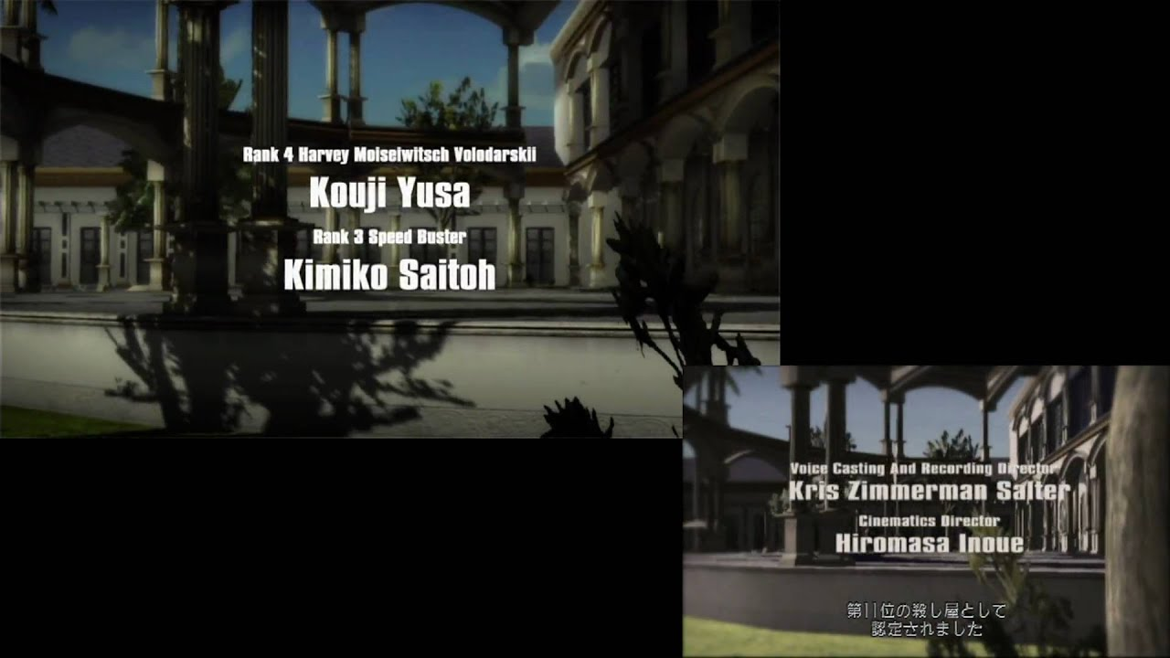 How A Wii Game Looks On The Xbox 360