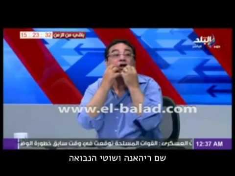 המצרי שמתעצבן על חתונות בישראל