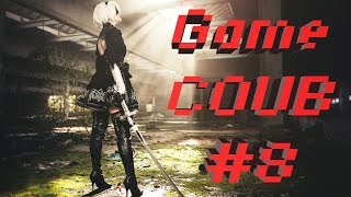 Game COUB #8 - игровые приколы / моменты / twitchru / funny fail / mega coub