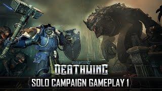 Gameplay 17 minuti