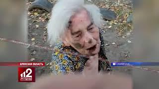 Садист избивает 88-летнюю пенсионерку. Жесть!