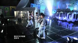 2PM - I Hate You, 투피엠 - 니가 밉다, Music Core 20090627