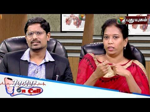 Doctor-On-Call-19-07-2016-Puthuyugam-TV
