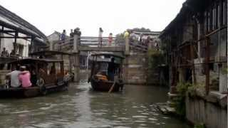 preview picture of video 'HANGHOU WUZHEN'