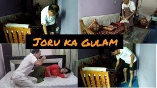 lachar pati 3 !! tharki pati !! external affair !! chalu husband