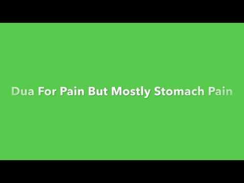 Dua For Pain But Mostly Stomach pain - смотреть онлайн на