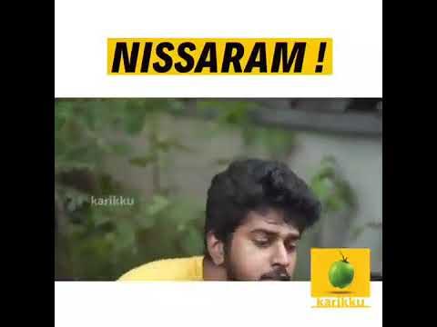 NISSARAM