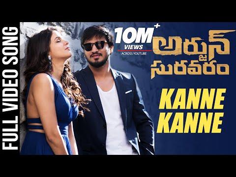Kanne Kanne Full Video Song Arjun Suravaram Nikhil Lavanya T Santhosh Sam C S