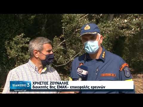 Καρδίτσα: Βρέθηκε σορός που μάλλον ανήκει στην 43χρονη φαρμακοποιό στην Μαγουλίτσα   24/9/2020   ΕΡΤ