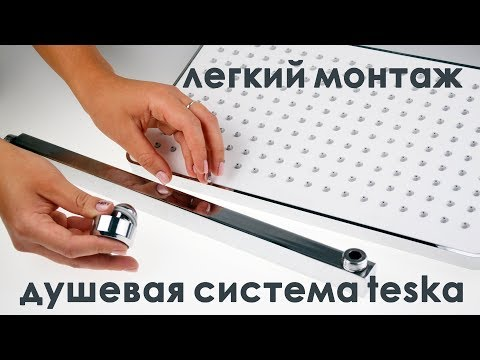 Душевая система RTK 014 youtube