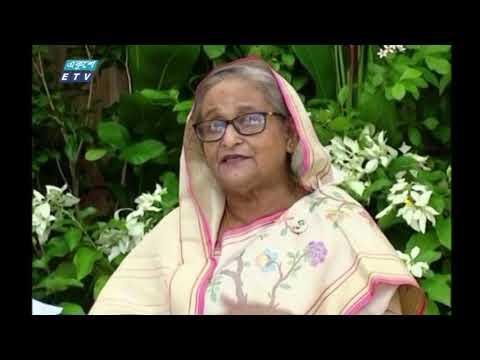 ক্ষুদ্র ঋণ প্রদানে বেসরকারি ব্যাংকগুলোকে আন্তরিক হওয়ার আহবান | ETV News