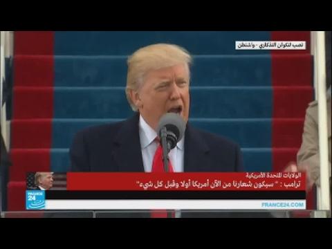 ترامب: سنحارب التطرف الإسلامي
