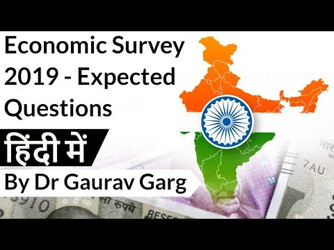 Download Economic Survey 2019 In Hindi Current Affairs 2019