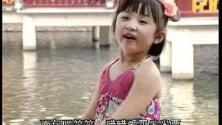 Teochew Folk Songs 15.mp4