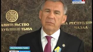 Рустам Минниханов с рабочим визитом в Тыве