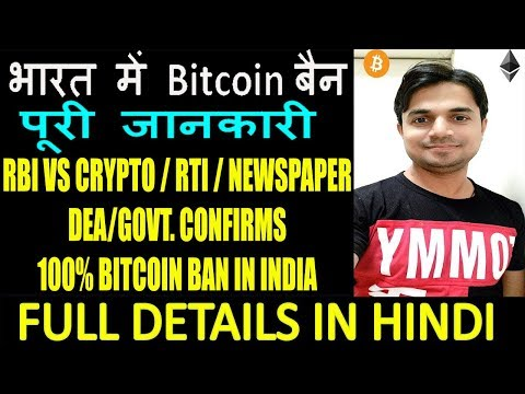 mp4 Cryptocurrency News India, download Cryptocurrency News India video klip Cryptocurrency News India