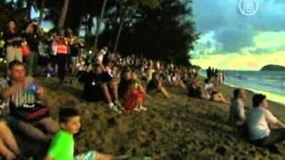 Смотреть онлайн Как выглядит полное солнечное затмение, Австралия