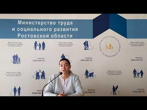 Проект «Легко и просто» - Организация приемных семей для граждан пожилого возраста и инвалидов