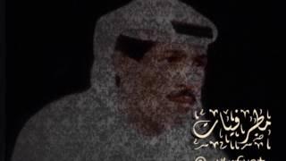 تحميل اغاني يوسف المطرف - جوهره - أستديو | مطرفيات MP3