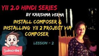 Yii 2.0 in hindi Lesson 2 - Install composer | Install yii 2.0.11 via composer