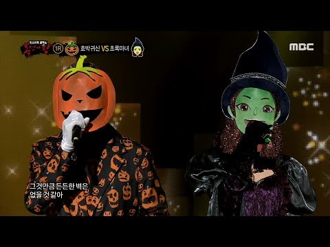 [1round]  'pumpkin ghost' VS 'Green Witch' - Together , 복면가왕 20191020